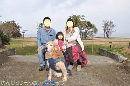 tateyama201402045.jpg