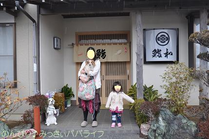 tateyama201402059.jpg