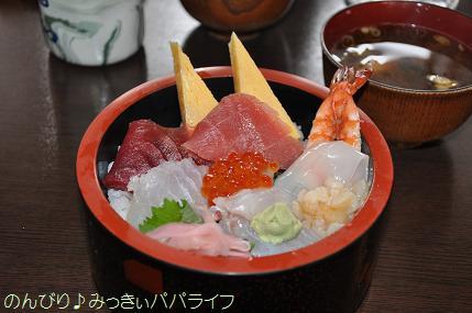 tateyama201402063.jpg