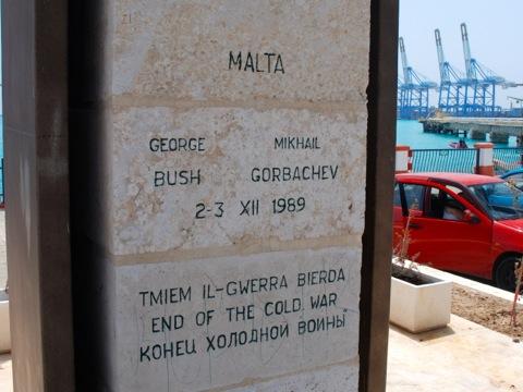 冷戦終結の碑