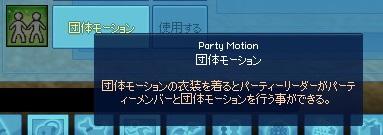 mabinogi_2013_05_29_004.jpg