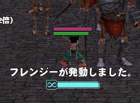 mabinogi_2013_06_09_015.jpg