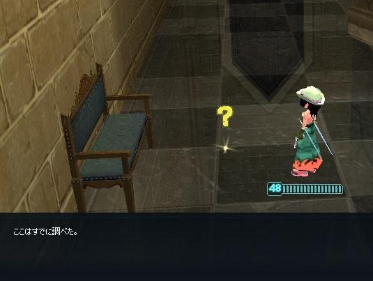 mabinogi_2013_06_11_004.jpg