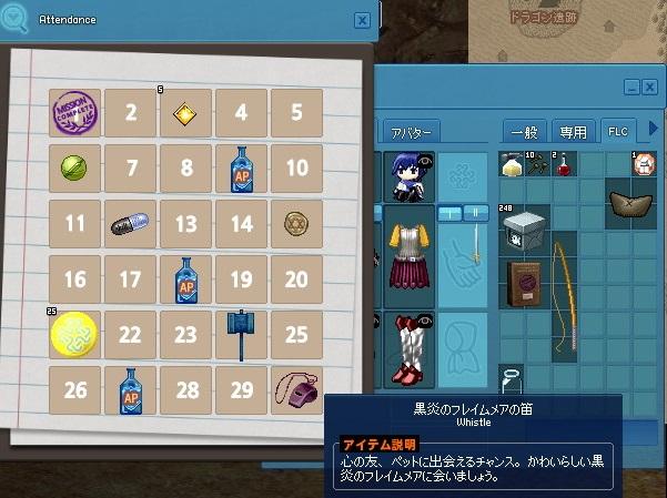 mabinogi_2013_07_11_011.jpg