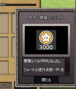 mabinogi_2013_07_12_001.jpg
