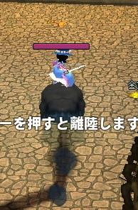 mabinogi_2013_07_15_002.jpg