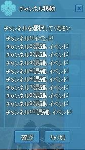 mabinogi_2013_07_27_002.jpg
