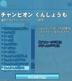 mabinogi_2013_07_27_004.jpg