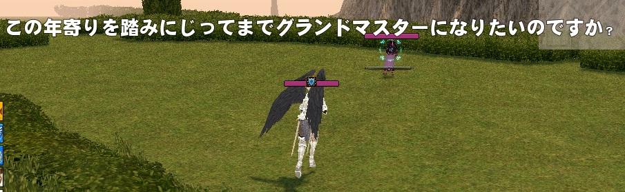 mabinogi_2013_08_21_001.jpg