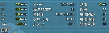 mabinogi_2013_09_12_002.jpg