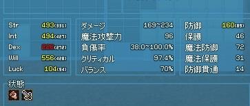 mabinogi_2013_09_12_030.jpg