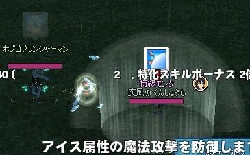 mabinogi_2013_09_14_002.jpg