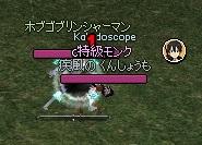 mabinogi_2013_09_14_006.jpg