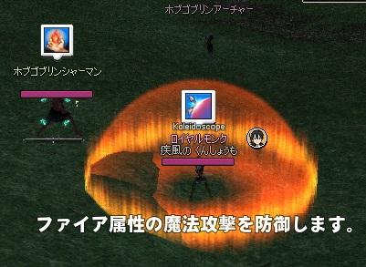mabinogi_2013_09_16_001.jpg