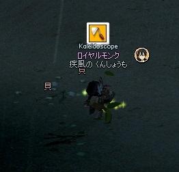 mabinogi_2013_09_18_005.jpg