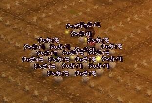 mabinogi_2013_09_18_010.jpg