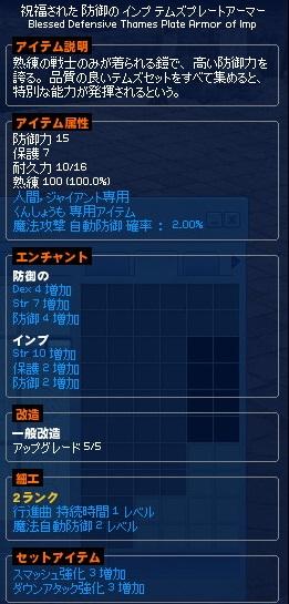 mabinogi_2013_09_24_002.jpg