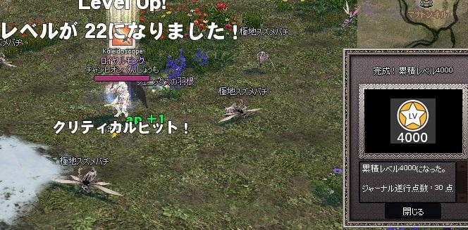 mabinogi_2013_10_10_002_20131010225541220.jpg