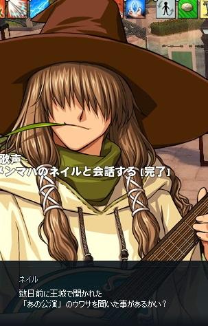 mabinogi_2013_10_13_002.jpg