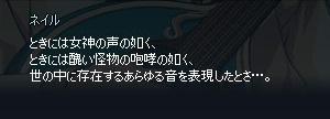 mabinogi_2013_10_13_003.jpg