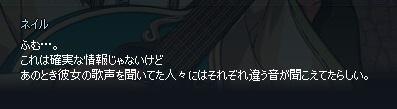 mabinogi_2013_10_13_004.jpg