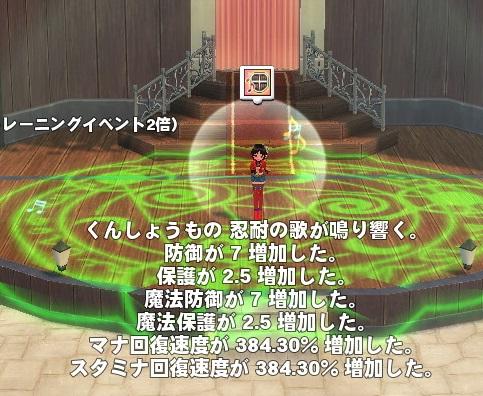 mabinogi_2013_10_13_009.jpg