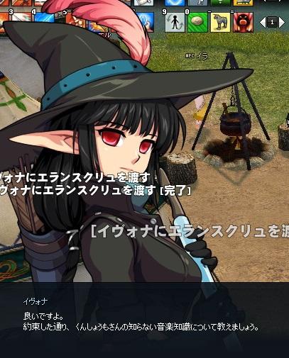 mabinogi_2013_10_14_005.jpg