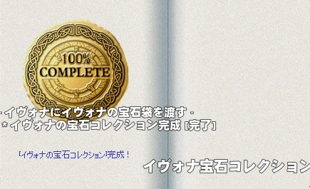 mabinogi_2013_10_14_011.jpg