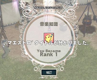 mabinogi_2013_10_14_012.jpg