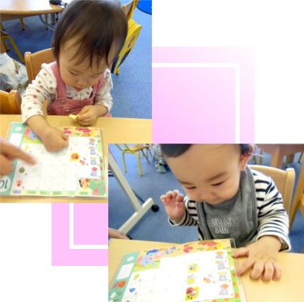 LittleBaby4回目レッスン