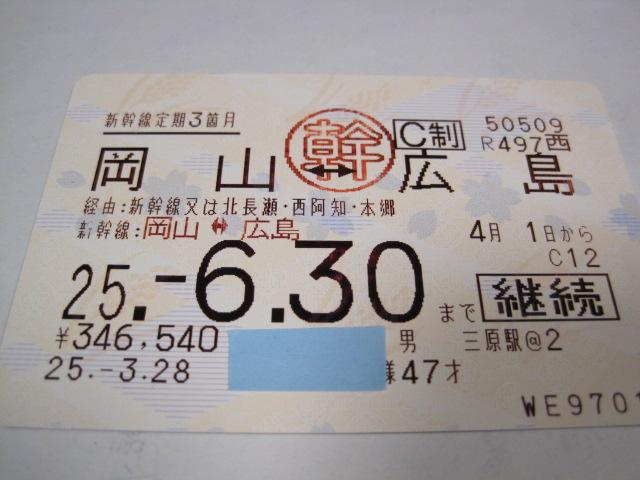 032801