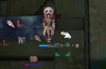 2013.7.25 田村さんちと麻雀合宿 5