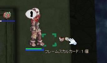 2013.7.25 田村さんちと麻雀合宿 6