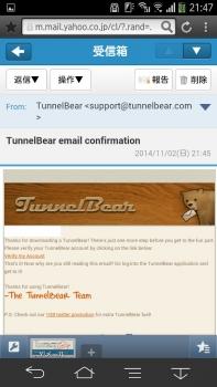 TUNNELBEAR (4A)