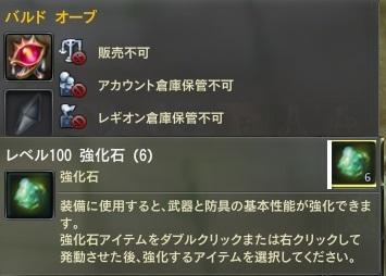 あいおん0476