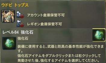 あいおん0479