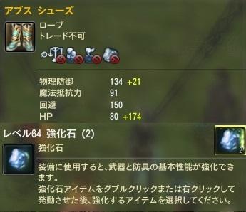 あいおん0486