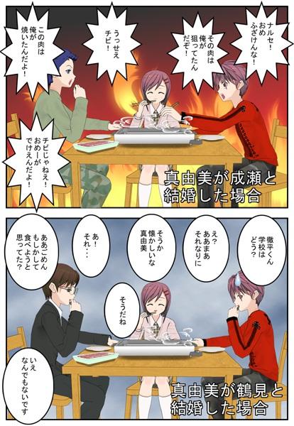 焼き肉_001