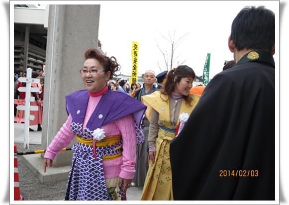 成田402032