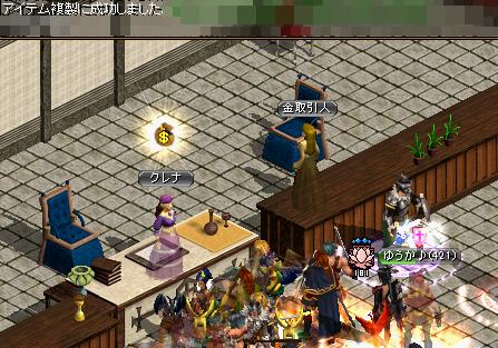 0716-kagami-seiko1.png