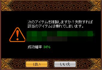 0716-kagami1.png