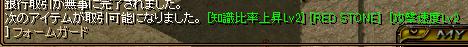 1025-fomugakaijo1.png
