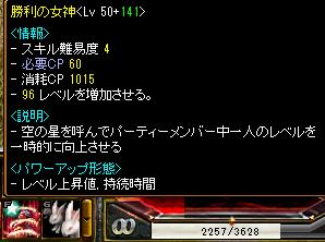 603-fizz-megami01.png