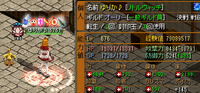 612-buturi-1.png