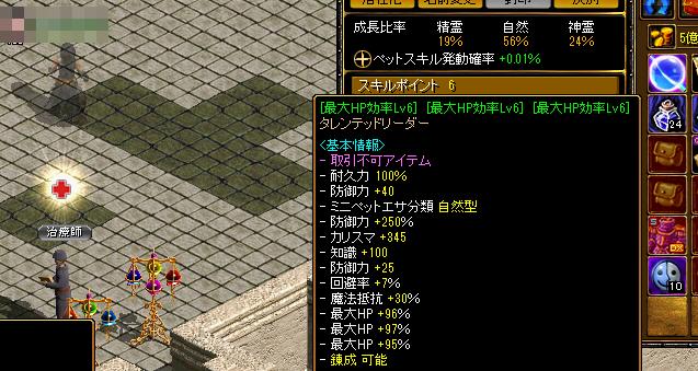 620-kagami-2.png