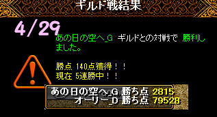 GV429-01.png