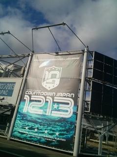 フェス2012