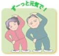 yjimage_20141124101114baa.jpg