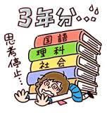 yjimage_20141130102158a96.jpg