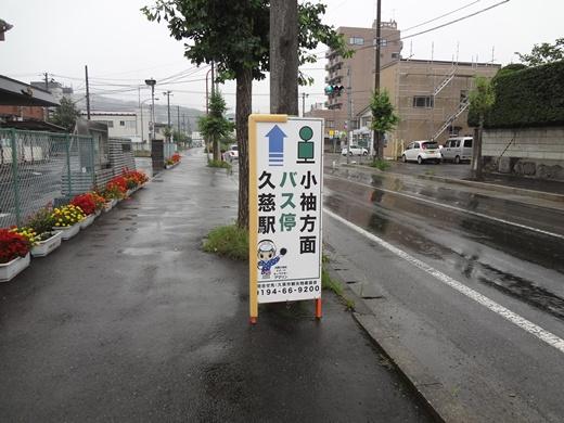 20130915-08.jpg